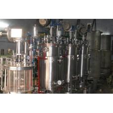 Bio Fertilizer Production Plant