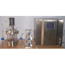 Glass Fermenter