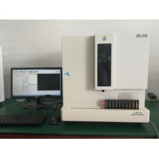 Urine sediment analyzer, Automatic Urine formed elements analyzer